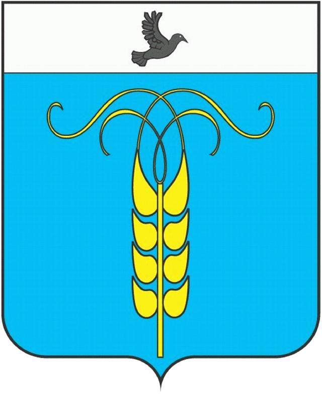 Coat of Arms of Grachevsky district